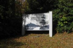 Eingang-Blue-Ridge-Parkway