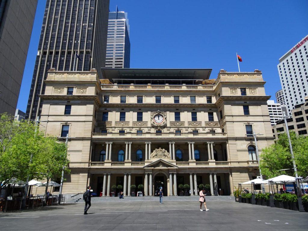 Sydney Reisetipps - Old Customs House
